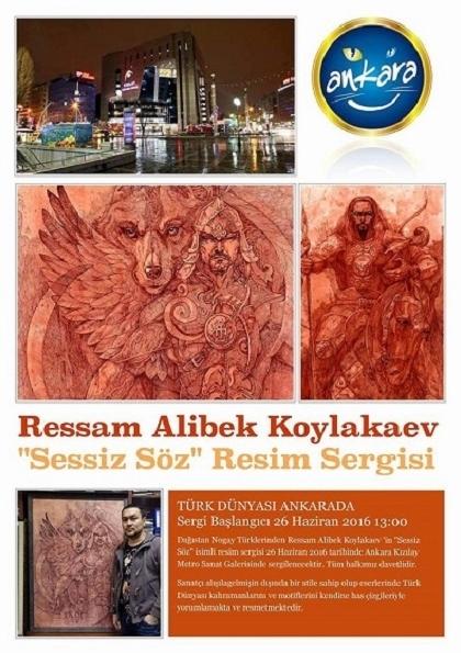 Sessiz Söz -  Resim Sergisi / Alibek Koylakaev Afişi