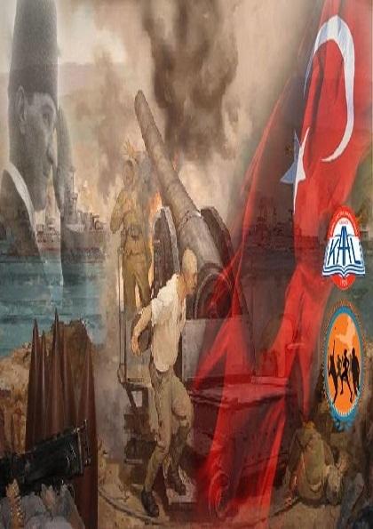 Çanakkale Zaferi kutlama ve Şehitleri Anma Etkinliği Etkinlik Afişi