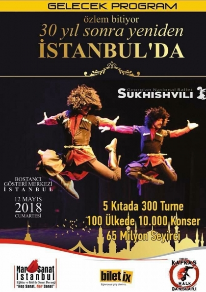 Georgian National Ballet Sukhishvili,