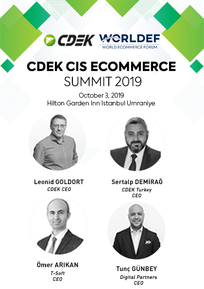 CDEK CIS eCommerce Summit Afişi