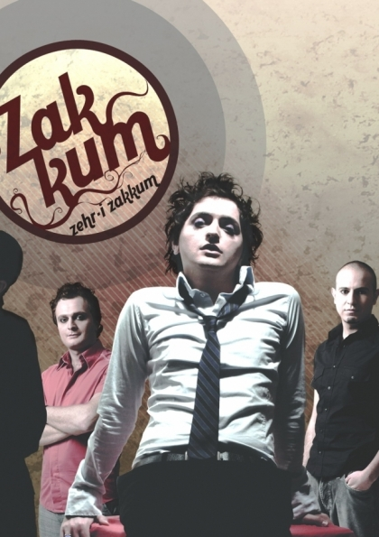 Zakkum İzmir Konseri Etkinlik Afişi