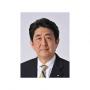 Şinzō Abe